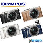 【送32G+清保組】OLYMPUS E-PL9+14-42mm EZ 電動變焦鏡 KIT 【回函申請送底座皮套】 元佑公司貨 epl9