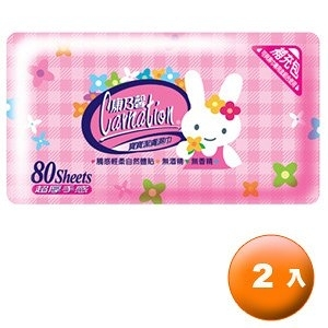 康乃馨 寶寶潔膚濕巾 補充包 (80片) (2包)/組【康鄰超市】