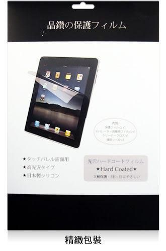 SONY Xperia Z3 Tablet Compact SGP612/SGP641 平板螢幕保護貼/靜電吸附/光學級素材靜電貼