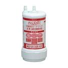 [9東京直購] 三菱 MITSUBISHI CHEMICAL UZC2000-RD 沉式淨水器濾芯