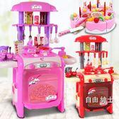 過家家廚房玩具1-3-6歲5小女孩煮飯女童寶寶兒童做飯套裝仿真廚具中秋烤肉鉅惠WY