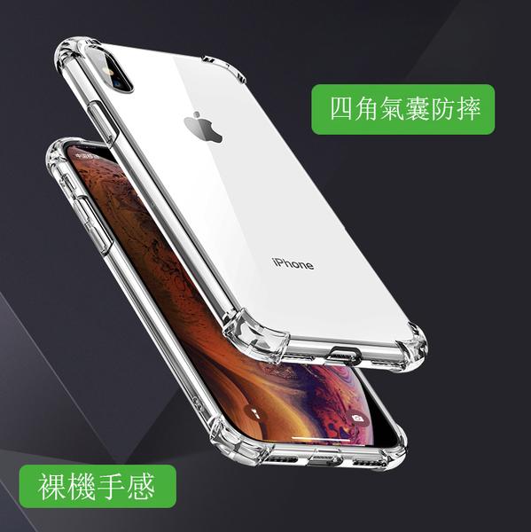 四角氣囊防摔殼oppo R17 R15 K1 R15X R9S A3 A5手機殼 保護殼 空壓殼 透明矽膠 手機套夢境版