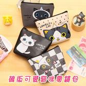 現貨-韓式可愛卡通貓咪零錢包 收納鑰匙包 喵咪治愈系 物件收納袋 可愛包包【A027】『蕾漫家』