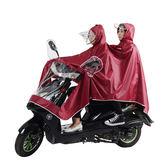 (中秋大放價)雙人雨衣電動車摩托車雙人加大母子情侶雨披透明面罩雨披加厚耐用雨衣