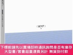 簡體書-十日到貨 R3Y科學平行2017 科學平行2017 王康友  著 中國科學技術出版社 ISBN:978750467