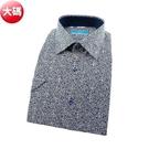 【南紡購物中心】【襯衫工房】長袖襯衫-白底深藍色葡萄藤印花  大碼XL