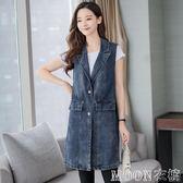 大碼春秋新款韓版牛仔馬甲女中長款無袖背心馬甲外套  MOON衣櫥