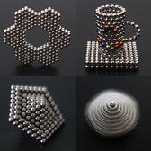 巴克球磁力球 1000顆5mm216圓形吸鐵石巴基球創意魔方磁鐵玩具  享購