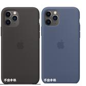 iPhone11 Pro 原廠殼 矽膠保護殼 手機殼