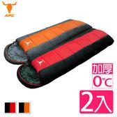 【APC】秋冬加厚可拼接全開式睡袋-桔灰+紅黑
