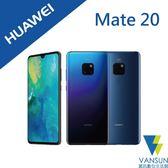 【贈32G記憶卡+自拍棒+立架】HUAWEI 華為 Mate 20 6G/128G LTE  智慧型手機【葳訊數位生活館】