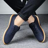 皮鞋 男士休閑鞋青年板鞋韓版潮流皮鞋防水百搭平底工作鞋子