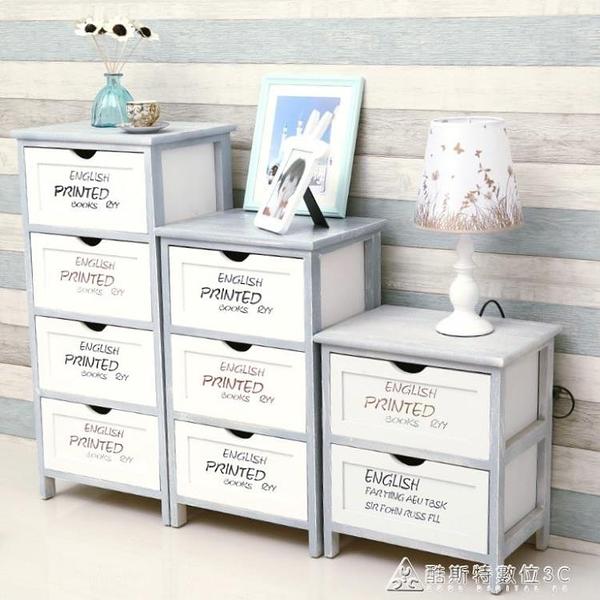地中海木質復古經濟型免安裝鬥櫃多功能簡約窄床頭櫃抽屜式收納櫃 交換禮物 YXS