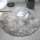 地毯 歐式圓形地毯絲毛客廳茶幾地毯臥室床邊電腦椅子吊籃瑜伽地墊【全館免運】