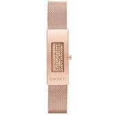 DKNY 平凡美學都會晶鑽米蘭腕錶(玫瑰金)