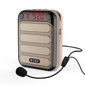 擴音器擴音器教師專用便攜式曠音器腰掛小型教學導游促銷喊話戶外揚聲器宣傳播放 艾家