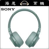 【海恩數位】日本 SONY WH-H800 無線藍牙耳罩式耳機 天際綠 全新小巧耳罩設計 公司貨保固