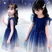 [大童可]冰雪公主~閃亮漸層藍網紗飛飛袖洋裝小禮服(290716)【水娃娃時尚童裝】