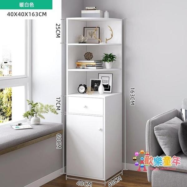 轉角櫃 轉角置物架客廳簡易牆角收納櫃家用簡約書架落地臥室三角角落書櫃T 2色