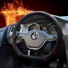 D型方向盤皮套 真皮 VW GTI GO...