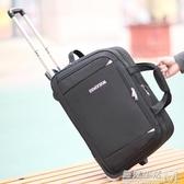 旅行包女手提拉桿包男大容量行李包防水摺疊登機包潮新韓版旅游包 遇見生活