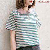 綠粉條紋T恤女寬鬆POLO短袖