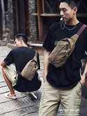 牧之逸胸包男士包包個性單肩包運動腰包休閒帆布迷你小包斜背包男 交換禮物