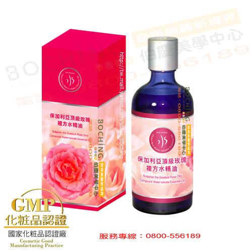 玫瑰精油-保加利亞頂級「玫瑰」水精油 BOCHING 伯慶全球精選(100 ml)