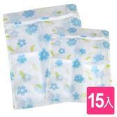 【AXIS 艾克思】花漾方型細網洗衣袋(大+小)_15入組