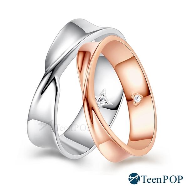 對戒 925純銀戒指 ATeenPOP 情侶 尾戒 交織戀曲 愛心戒指 情人節禮物 耶誕禮 七夕禮物 單個價格