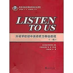 簡體書-十日到貨 R3Y【Listen to Us (一級)】 9787307083493 武漢大學出版社 作者:武漢實驗外