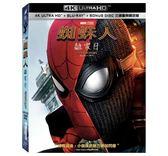 【停看聽音響唱片】【BD】蜘蛛人:離家日 三碟圖冊限定版『4K』