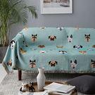 北歐純色緹花沙發巾 沙發布 全蓋沙發套 沙發墊 防塵布 線毯9 (90*150cm)