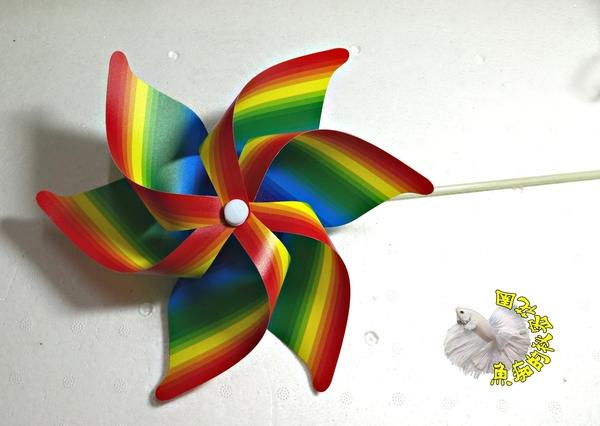 [彩色條紋小風車] 彩色條紋小風車 童玩.玩具風車.卡通風車 ☆庭院裝飾.居家.店面.大廳擺飾☆