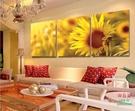 【優樂】無框畫裝飾畫客廳無框掛畫三聯臥室床頭壁畫沙發背景風景向日葵
