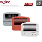 Solac 人體感應陶瓷電暖器 SNP-K01 K01 電暖器 人體感應 陶瓷 西班牙百年品牌 原廠公司貨