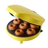 紅心兒童卡通家用全自動多功能甜甜圈早餐迷你烘焙小型烤蛋糕機-享家生活館