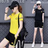 大碼棉質休閒運動套裝女夏寬鬆2019新款韓版短袖短褲跑步服兩件套 BT1404【旅行者】