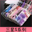 【萌萌噠】三星 Galaxy S9 S8 Plus 男女高配款 蠶絲紋可愛彩繪側翻皮套 可磁扣插卡支架 附掛繩