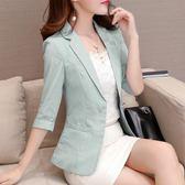 七分袖條紋小西裝女短款外套2018秋裝新款韓版修身休閒西服上衣