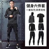 運動套裝 跑步衣服男士速乾衣籃球房緊身衣訓練褲運動服套裝晨跑服裝【618優惠】