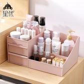 大號化妝品收納盒 塑料桌面首飾盒整理盒抽屜式梳妝台護膚品置物架 全館免運八折柜惠