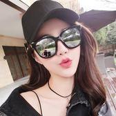 太陽眼鏡新款韓國個性彩膜太陽鏡款墨鏡女士潮圓臉男眼鏡 小明同學