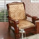 提花沙發墊加厚實木坐墊 長坐墊椅墊