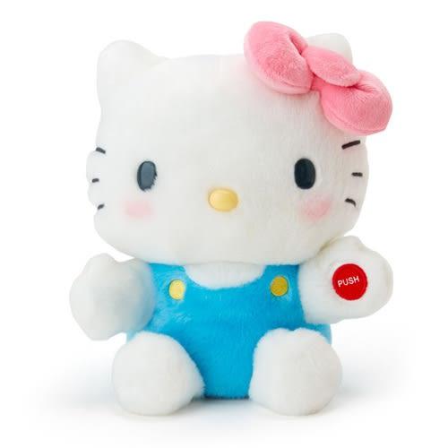 Sanrio HELLO KITTY可錄音手偶絨毛娃娃