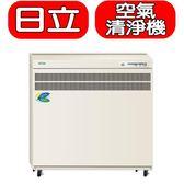 HITACHI日立【UDP20GC】落地型/上吸式商用空氣清淨機