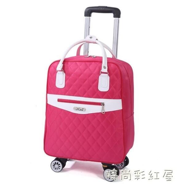 韓版萬向輪拉桿包短途旅行包女大容量手提包出差登機箱輕便行李袋MBS「時尚彩紅屋」