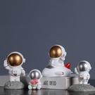 家居裝飾品 宇航員太空人小擺件 客廳電視柜創意家居可愛桌面樹脂裝飾品【快速出貨八折搶購】