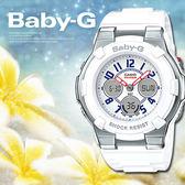 Baby-G BGA-110TR-7B 潮流女錶 BGA-110TR-7BDR 熱賣中!