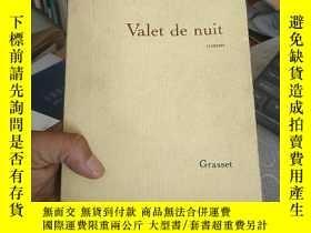 二手書博民逛書店Valet罕見de nuit: RomanY18910 Michel Host Grasset 出版1986